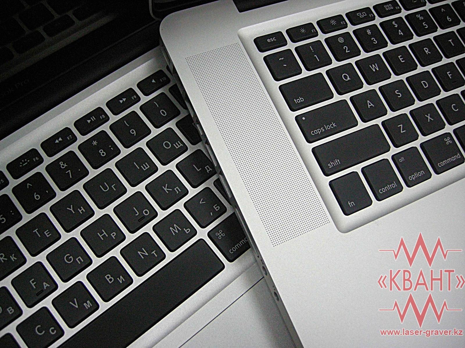 Алматы лазерная гравировка клавиатура nikon сервисные центры в россии - ремонт в Москве